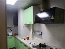 景瑞荣御蓝湾 3000元/月 3室2厅1卫,3室2厅1卫 精装修 ,价格便宜,交通便利!