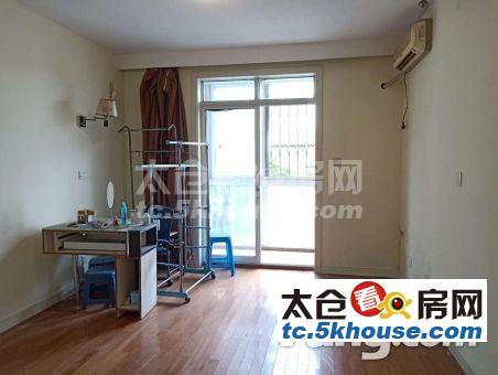 !张江和园 212万 3室2厅1卫 精装修 ,高品味生活从点击此房开始!