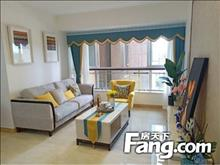 珑悦天境 120.3万 4室2厅2卫 精装修 ,房主狂甩高品质好房!