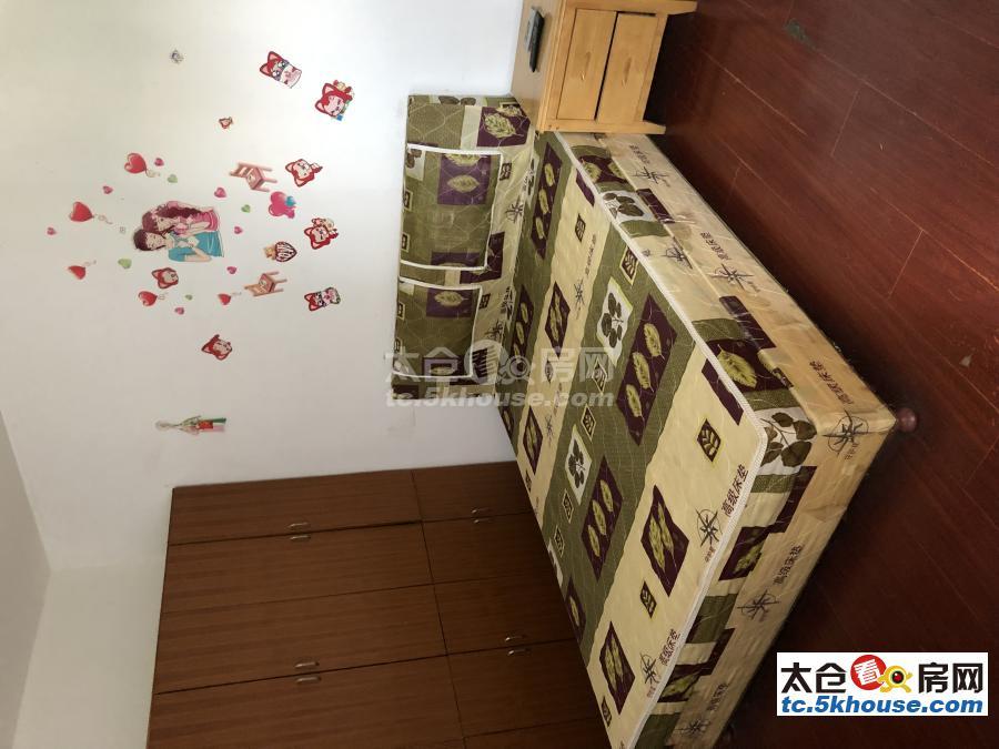 新华路公寓精装1室1200