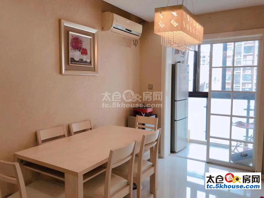 高档小区!恒荣泰城市广场 275 3室2厅2卫 豪华装修 ,性价比超高!