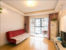 东方雅苑 93.5万 3室2厅1卫 简单装修 适合和人多的家庭