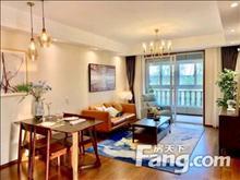 房东急需用钱,便宜出售3室2厅1卫100万