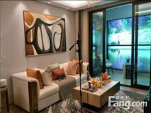 高尔夫鑫城 130万 3室2厅1卫 精装修 ,此房只应天上有!人间难得见一回啊!