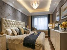 五洋公元府 187.5万 4室2厅2卫 豪华装修 ,难找的好房子