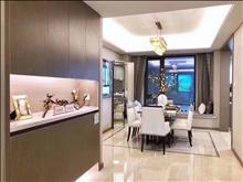 熙岸原著 128.25万 3室2厅2卫 精装修 适合和人多的家庭