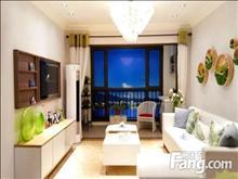 今日挂牌;房东急售 高尔夫鑫城 精装修三房 低于市场价15万