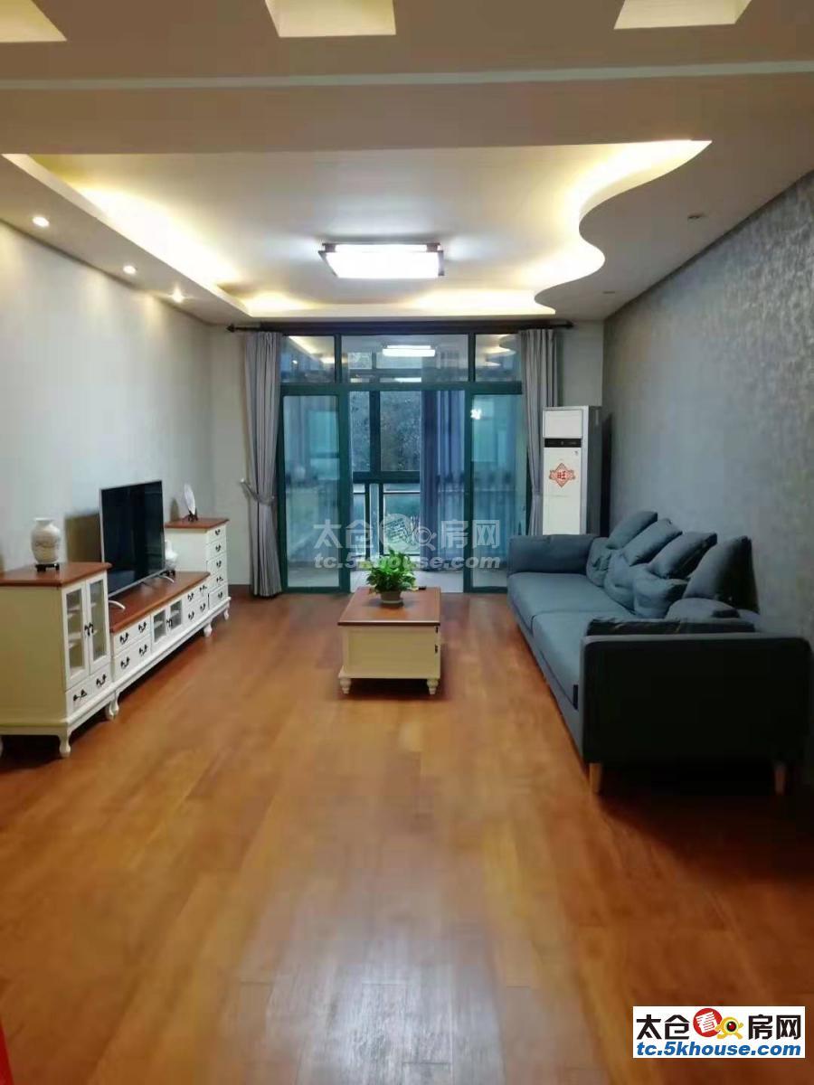 出租华侨花园 3000元/月 3室2厅2卫,3室2厅2卫 豪华装修