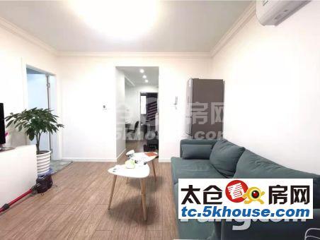 优质房源,万鸿城市华庭 50万 2室2厅1卫 精装修