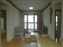 海域天境 136平 2600元/月 3室2厅2卫,3室2厅2卫 精装修 ,超值,看房