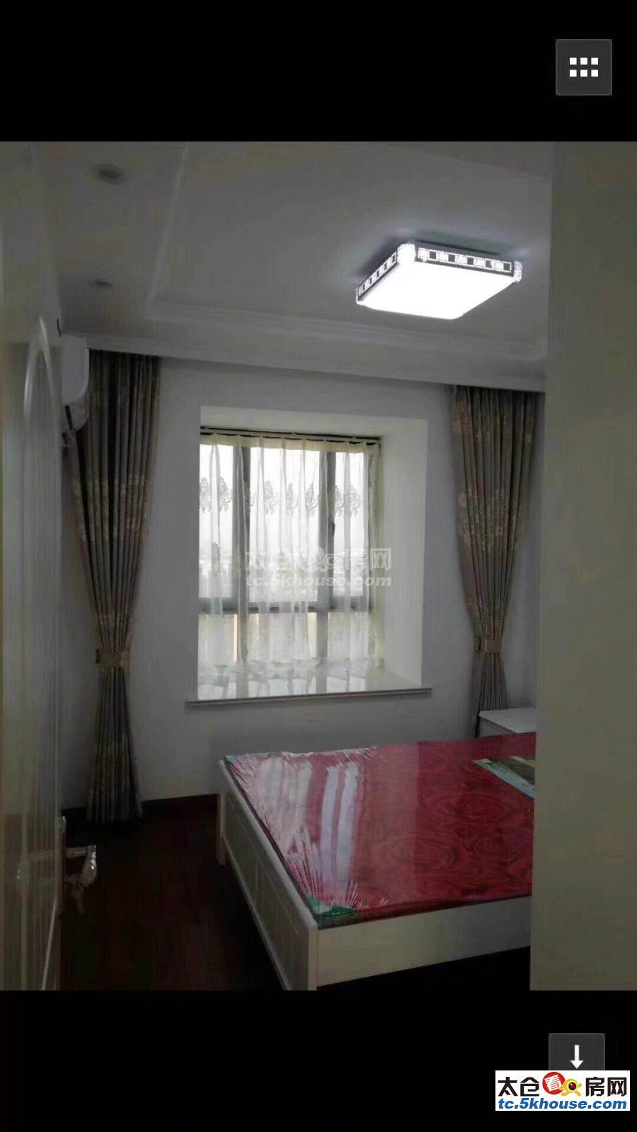 金仓华府 160万 4室2厅2卫 精装修自住保养好 一层 看房方便