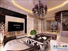 华源上海城三期 230万 4室2厅2卫 精装修 ,叠野,您成功的归宿,您荣誉的象征
