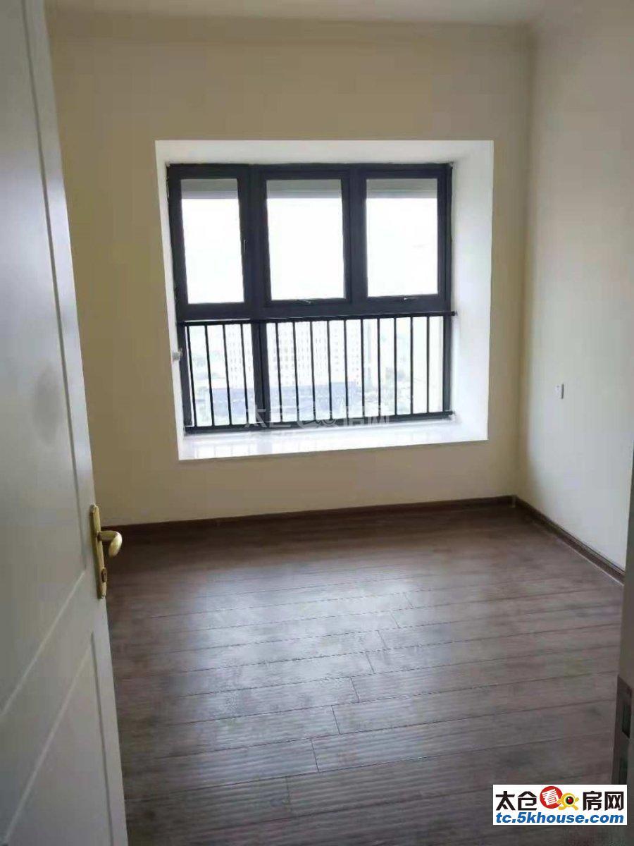 出售 碧桂园 170平 285万可商 好楼层 万达广场边上 满二年