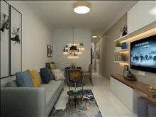 !太平新村 65万 2室2厅1卫 精装修 房东自住房 产证齐全 19平