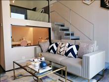 急售!骏园时代广场 39万 2室1厅1卫 精装修复式两房 15平 好楼层 置 低价位