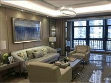 出售华盛五园85平, 好楼层 120万
