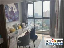 太仓万达广场旁 50平 复式公寓房 精装 45万 带看不收中介费