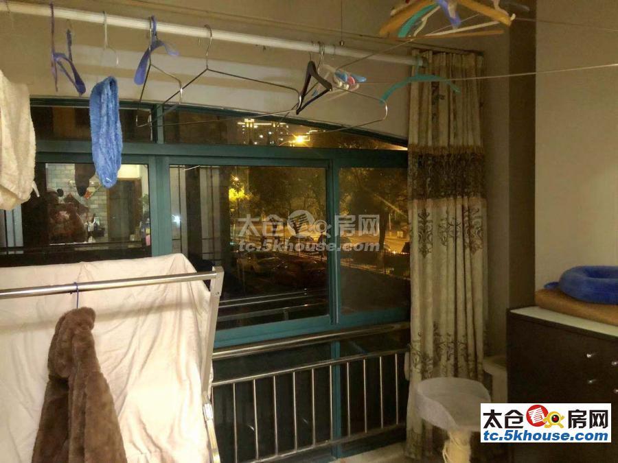 想置业的朋友看一下,锦园小区 328万 3室2厅2卫 精装修 业主诚售!