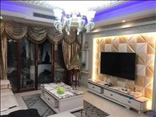 市区万达板块,出售高尔夫鑫城,总价167万精装修三房两厅!!