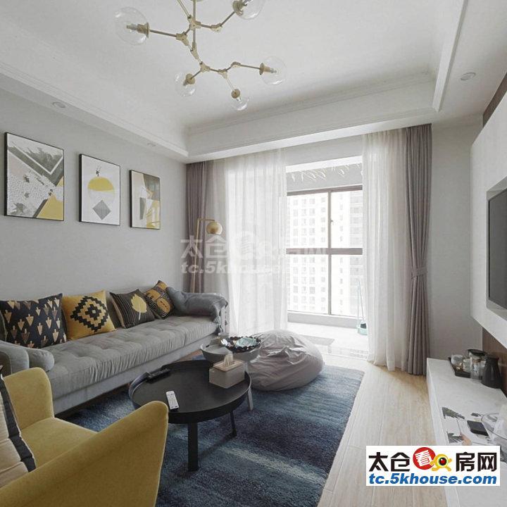 超低价出售 可拎包入住 珑悦兰庭 108万 3室2厅2卫