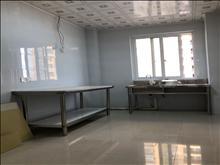 佳源都市 3000元/月 3室2厅2卫  精装修 ,干净整洁,随时入住
