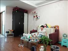 安居验证房源!华海商务广场 43万 1室1厅1卫 精装修 ,黄金路段,先买先得