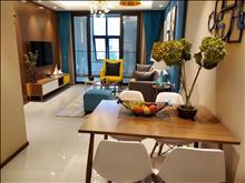 大产权小,高尔夫鑫城 148万 3室2厅1卫 精装修 你说值吗?