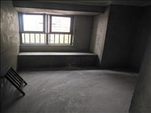 出售三学 区房雨润华府104平3房2卫243万