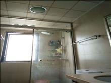 置!好房子!万鸿塞纳丽舍 172万 3室2厅1卫 精装修 全新送家电!