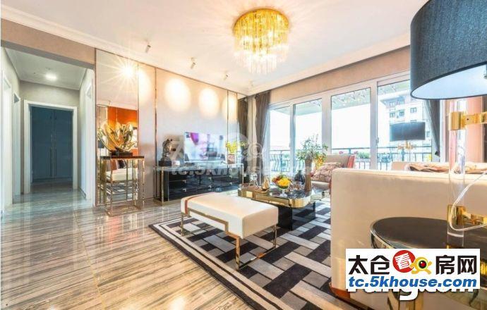 楼层好,视野广,学位房出售,群星花园 130万 3室2厅2卫 精装修
