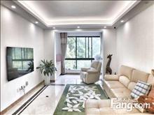 高成上海假日超荀房源低于市场价20w业主诚售