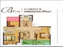 高尔夫鑫城98平  175万 3室2厅1卫 毛坯 实验中学