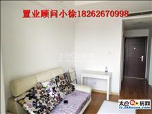 华旭财富广场 2200元/月 2室2厅1卫, 精装修 随时看房