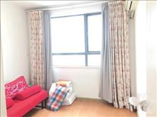 东林佳苑 78万96平三房,房东置换急售,看房有钥匙