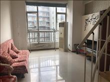又上了套好房子!五洋广场公寓 45万 2室2厅1卫 精装修