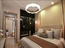 都会之光 179万 3室2厅1卫 精装修 低价出售,房主诚售。