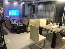 景瑞荣御蓝湾 急售260万 3室2厅2卫 精装修 周边配套完善