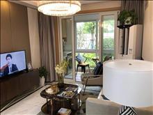 急售太仓市 高品质小区 精装两房 环境优美 户型正气 看房方便!