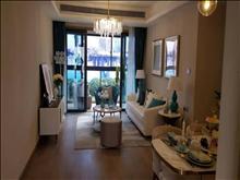 高尔夫鑫城+精装三房+中间好楼层+近市区+近上海+配套齐全
