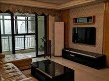 万达商圈 积水旁 华源上海城对面 景瑞荣御蓝湾 精装大三房 拎包入住