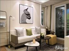 太仓人家小区 60万 2室2厅1卫 精装修 好楼层置低价位