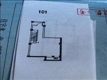 想置业的朋友看一下,景瑞翡翠湾 280万 4室2厅3卫 毛坯 业主诚售!
