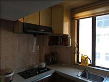 房主出售洋沙三村 120万 3室2厅1卫 精装修 ,潜力超低价