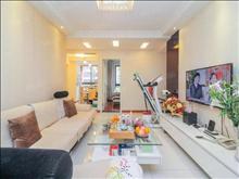 新上架,高成上海假日 118万,精装3房,房东急售送家具,家电!