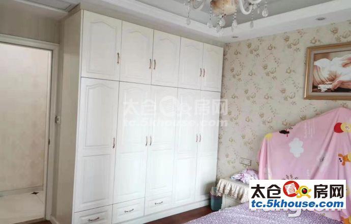 浙通名力桃花岛 168万 3室2厅1卫 精装修 产证齐全 产权清晰 随时过户 急