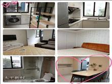 太平新村 76平 140万 2室1厅1卫 精装修 周边配套完善