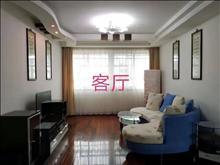 惠阳二村 180万 3室2厅2卫 精装修 适合和人多的家庭
