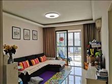 万达广场88平 200万 2室2厅1卫 精装修