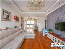 上海花园一期 135万 3室2厅1卫 精装修 的地段,住家舒适!