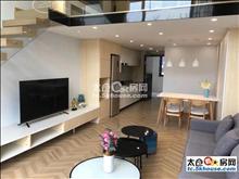 不 限 资格  4.5米复式房,低于市场价,66平买一层得2层, 72万 2房随时入住